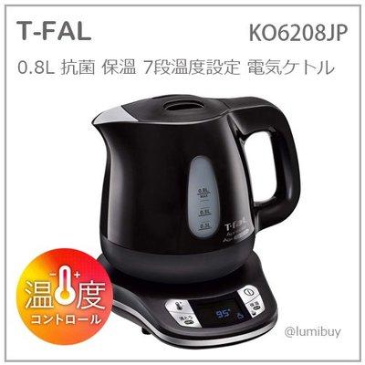 【現貨】日本 T-fal 特福 快煮壺 熱水瓶 熱水壺 輕量 省電 七段溫度 保溫 抗菌 0.8L 黑 KO6208JP