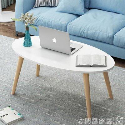 小茶幾北歐茶幾簡約現代小戶型客廳沙髮邊桌家用臥室小圓桌移動小