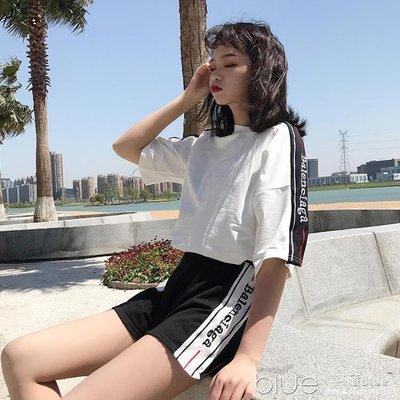 運動套裝女夏韓版短褲 短袖上衣時尚兩件套學生跑步服-『大街小巷』