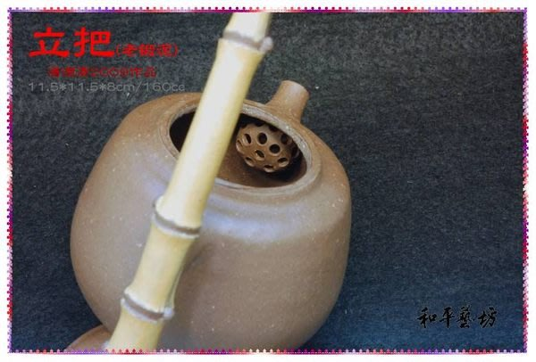 2005國家工藝獎一等獎得主-湯潤清作品~仿竹立把小品壺(手捏壺)--和平藝坊