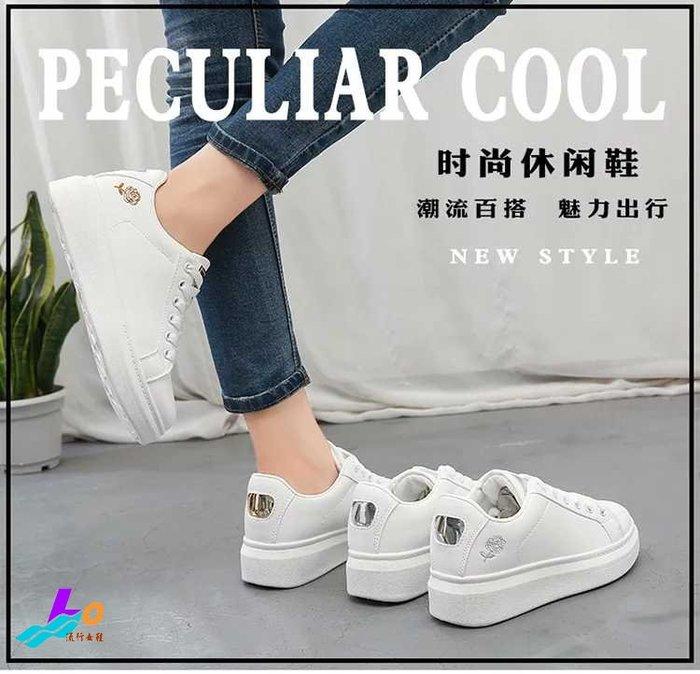 Lo流行女鞋~~☆:完美創新☆~~~ 超靓版型 刺繡玫瑰小白鞋