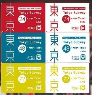 東京地鐵三日72HR券卷,成人票,實體票,即時優惠一張300元(Tokyo Subway ticket)