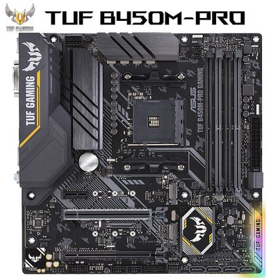 【電腦硬件】華碩TUF B450M-PRO GAMING主板搭銳龍R5 2600/3500X/3600 CPU套裝