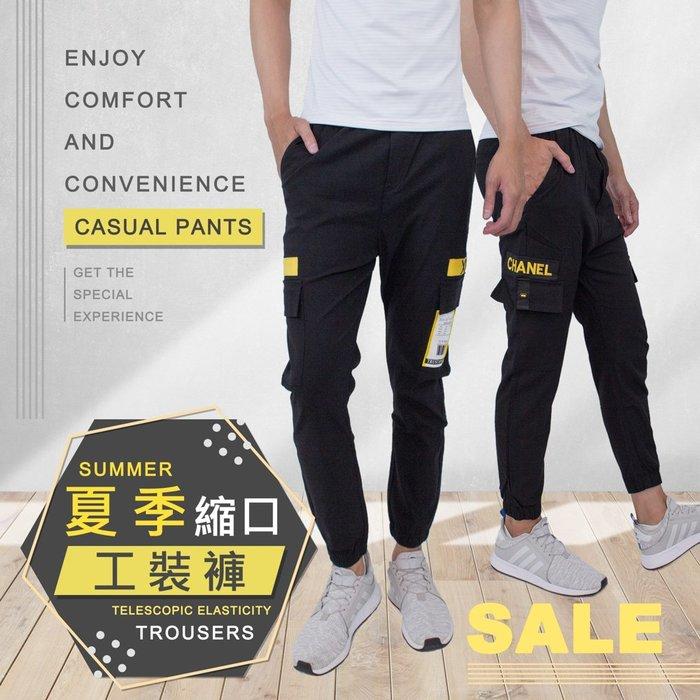 KASO夏季棉麻多口袋縮口休閒工作褲