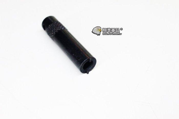 【翔準軍品AOG】SRC 拆卸氣閥工具 維修 保養 拆卸 零件 瓦斯彈匣用 CR-P-108