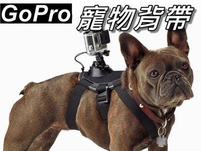 寵物專用背帶/狗背帶/寵物胸帶/胸前固定肩帶/狗胸帶 GoPro Hero4/3/3+/SJ4000 桃園《蝦米小鋪》