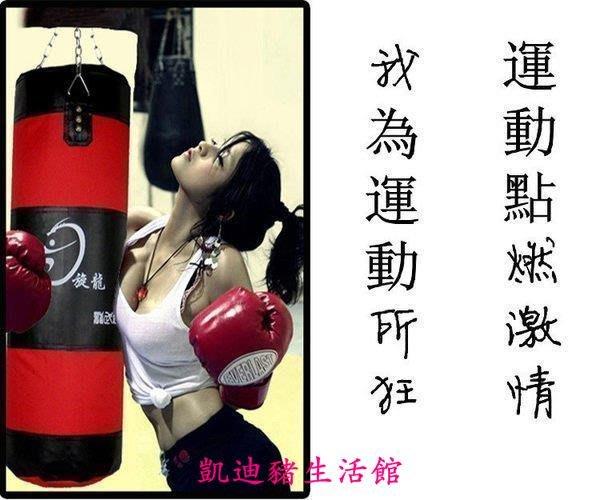 【凱迪豬生活館】贈送吊鏈和膨脹掛鉤 三層加厚 空心拳擊沙袋散打沙包泰拳跆拳道 武術 運動用品KTZ-200983