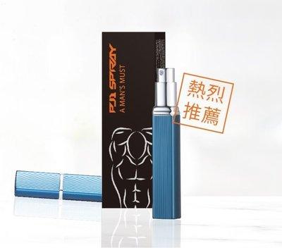 【免運費送潤滑液】Play&joy PJ1 SPRAY 男士勁能噴劑15ml【天然草本】台灣製造