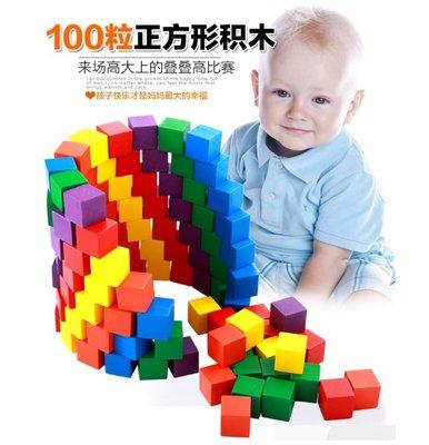 【晴晴百寶盒】木製彩色方塊積木 寶寶过家家玩具 角色扮演 積木 秩序智力提升 練習 禮物 平價促銷 P091