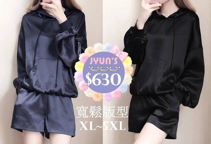 套裝[Q044]日韓版時尚簡約百搭純色緞面連帽長袖上衣顯瘦鬆緊短褲2色中大尺碼(XL~5XL)JYUN'S預購0317