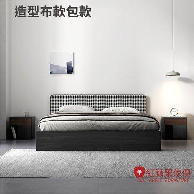 [紅蘋果傢俱]愛奇居系列 DS 5尺造型布軟包高箱床(另售6尺床) 軟包床 簡約床 現代床 北歐床 雙人床