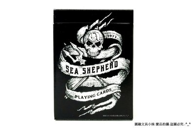 【圓融文具小妹】BICYCLE 桌遊 撲克牌 SEA SHEPHERD PLAYING CARDS #420