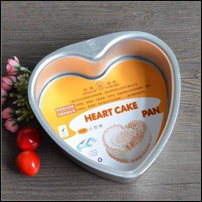 三能5吋固定底心型蛋糕模型 戚風蛋糕模(烘培樂)
