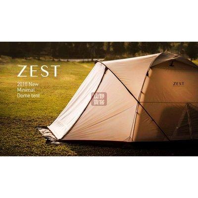 【山野賣客】ZEST 極簡白宮4人帳 3~4 人帳篷 帳棚 K8T3T002