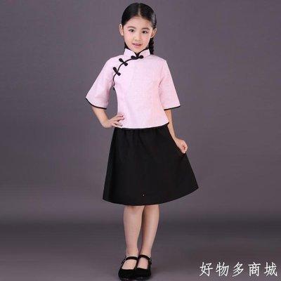 好物多商城 國慶兒童民國服裝女童五四青年裝民國學生裝大合唱朗誦運動會演出
