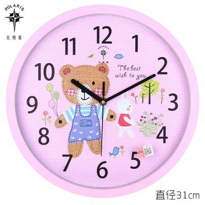 【Miosio】 可愛掛鐘錶兒童房個性創意卡通臥室靜音掛錶男孩女孩幼兒園MN-282359