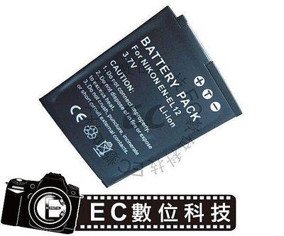 【EC數位】nikon KeyMission 170 EN-EL12 電池 ENEL12 副廠電池
