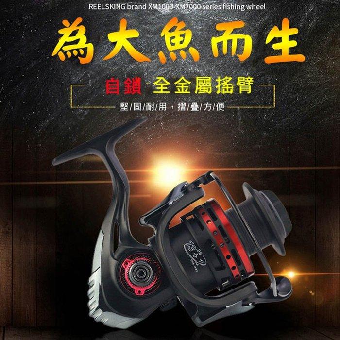 【附發票】 頂級 XM系列 捲線器 碳布煞車片 無間隙系統 XM4000