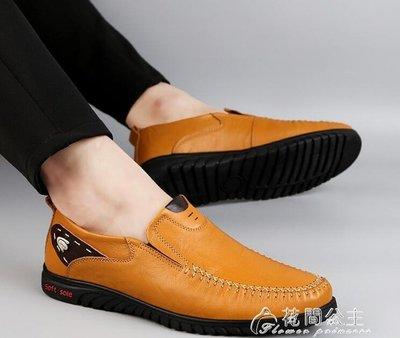 免運 可開發票 豆豆鞋-新款豆豆鞋男休閒皮鞋軟面皮男鞋子一腳蹬懶人鞋青年 【悅奕居】