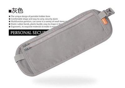 【露西小舖】Santo超薄戶外運動包跑步包貼身腰包旅行包防盜錢包隱形腰包護照包多功能證件包旅行貼身包旅遊證件包健身腰包