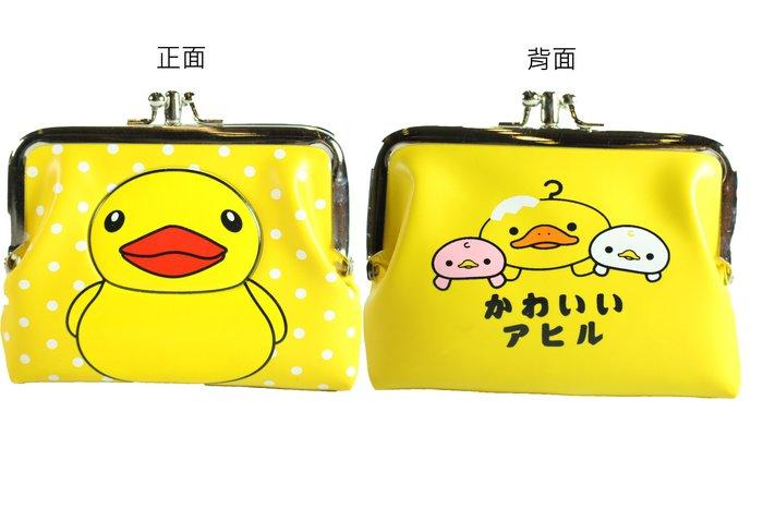 佳佳玩具 ----- 黃鴨 黃色小鴨雙鐵扣零錢包 小皮包 收納包 包包 共兩款 【XF2836 】