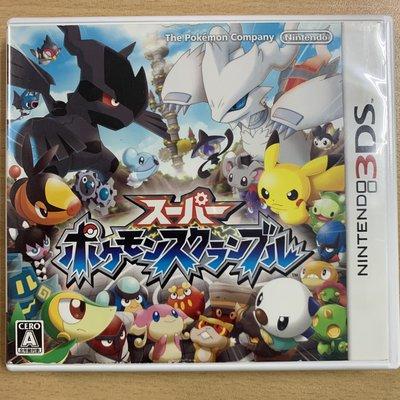 【飛力屋】現貨不必等 可刷卡 日版 任天堂 3DS 超級神奇寶貝亂戰 精靈寶可夢 純日版
