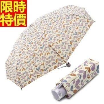 雨傘 手動摺疊傘 遮陽傘-小清新愛心五折遮陽傘女用晴雨傘2色66aj29[獨家進口][米蘭精品]