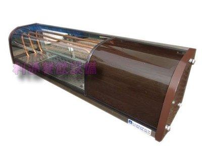 《利通餐飲設備》日大6尺 全新 桌上型卡布里台 桌上型冷藏櫃 冰箱 展示冰箱 生魚片展示櫃
