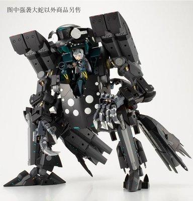 壽屋拼裝模型 00897 MSG GT014 Gigantic Arms 巨神機甲 強襲大蛇 檸檬說葡萄你好酸