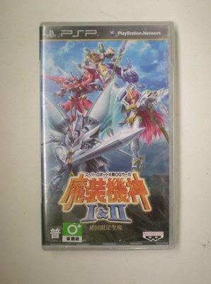 全新PSP 超級機器人大戰 OG 傳奇 魔裝機神 1+2 日版