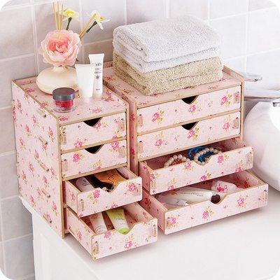 家居收納 收納整理 優思居 桌面木質收納盒 辦公桌文具整理盒抽屜化妝品雜物收納盒子