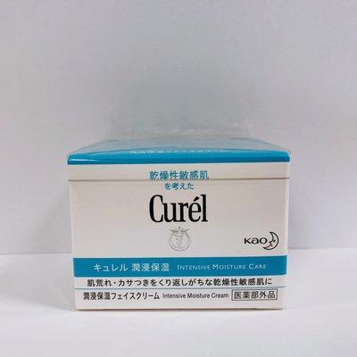 【球寶貝美妝】日本 全新 現貨珂潤Curel 潤浸保濕深層乳霜(40g)可超取付款 盒裝 效期2022.06