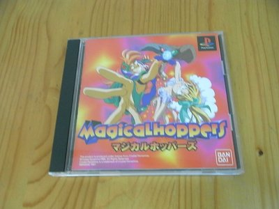 【小蕙館】PS~ Magical Hoppers 魔法師 (純日版) 有側標