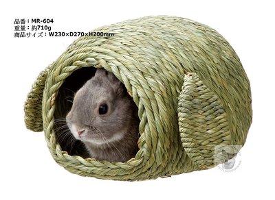 MARUKAN 手工提摩西牧草窩 Q萌兔子造型 適合天竺鼠 迷你兔 鸚哥 鳥 MR-604(M號)每件790元
