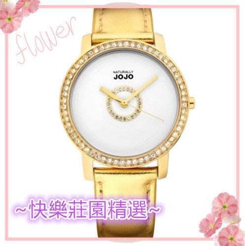 ~快樂莊園 ~~NATURALLY JOJO~奢華簡約晶鑽 腕錶 手錶~金 37mm  全
