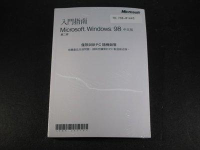 Microsoft Windows 98 中文版 第 2 版 ( 代理商正版隨機版 )