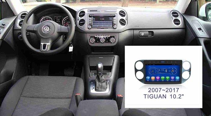 花蓮全美汽車影音 福斯TIGUAN07年-2017年專車專用安卓機10.2螢幕 台灣設計組裝 系統穩定順暢 售服完善