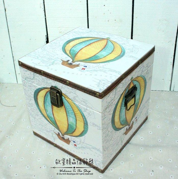~*歐室精品傢飾館*~美式鄉村/Loft工業 木製 皮革 收納箱 (小) 熱氣球 玩具箱 藏寶箱 擺飾 ~新款上市~