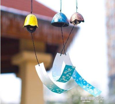 日本金屬禮品家居掛飾門飾 創意日式鐵器鑄鐵南部小風鈴掛件    時尚教主