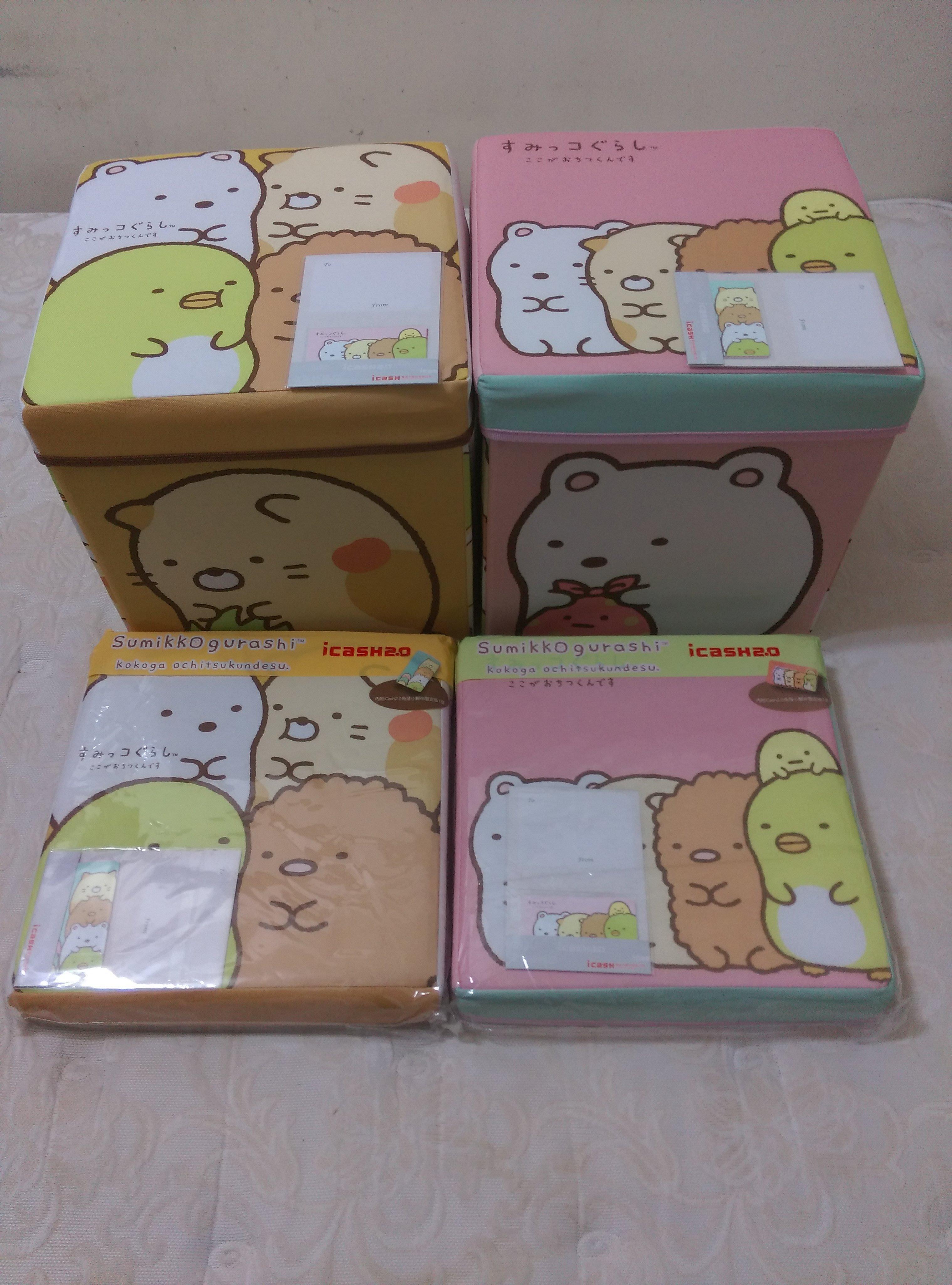 7-11 日本超人氣角落小夥伴限量收納箱 小企鵝+白熊 ~炸豬排+貓咪 附同款icash卡現貨二款一組