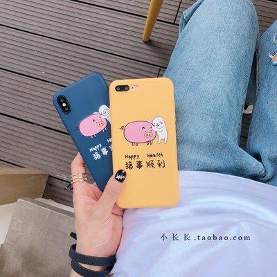 可愛豬事順利vivox23手機殼x21全包x20/x9splus軟套創意nex情侶款