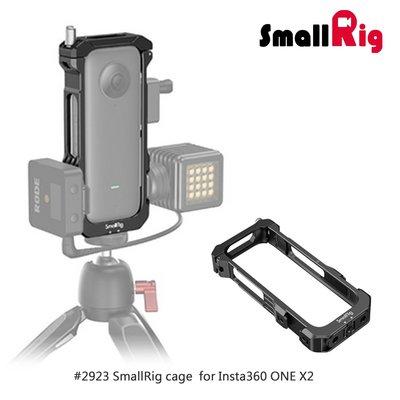 三重[小創百貨] SmallRig 2923 專用 提籠 兔籠 for Insta360 ONE X2