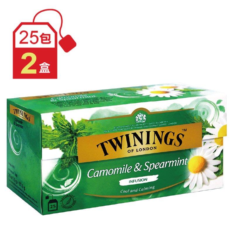 【亮亮生活】ღ 唐寧 菊香薄荷茶 2盒組 ღ 溫和甘菊加上清新的薄荷香氣