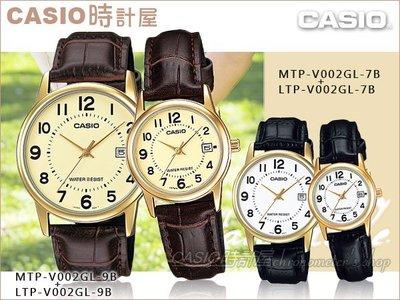 CASIO 時計屋 卡西歐手錶 MTP...