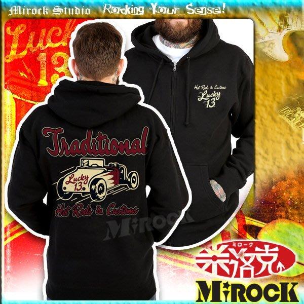 MIROCK米洛克》美國街牌Lucky13正版製品㊣背後美式復古車繪圖連帽外套 拉鍊帽T|棉質刷毛內裡|有大尺碼|黑色