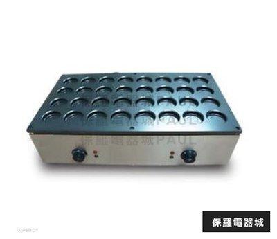 保羅電器城-電熱紅豆餅機車輪餅機車輪餅機32孔漢堡機小吃設備機器_S3523C