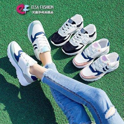 休閒鞋 時尚拼色百搭運動鞋 艾爾莎【TSB8775】