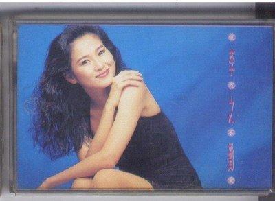 飛碟唱片1991 李之勤 愛我不愛 錄音帶磁帶