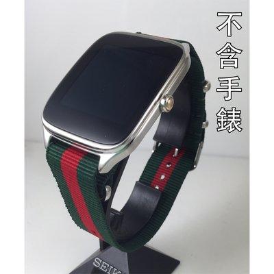 錶帶屋『特別精選』22mm 直身尼龍錶...