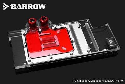 小白的生活工場*Barrow 華碩STRIX 5700XT 顯卡水冷頭BS-ASS5700XT-PA